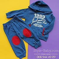 Спортивный костюм для мальчика р 1-3  п-ль Турция