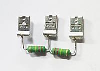 Розрядний модуль для конденсаторної банки Electronicon 2,5 кВАр (275.110-10301)