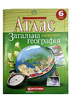 Атлас + контурная карта по географии 6 класс