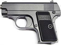 Игрушечный пистолет на пульках ZM03
