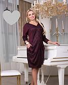 Коктейльное батальное платье в бордовом цветах