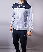 Спортивный костюм мужской Nike серый с синим на молнии с капюшоном, Серый, L