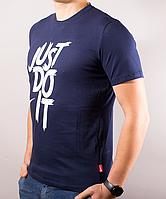 Футболка мужская хлопковая Just Do It синяя с белой надписью, Синий, XL