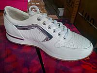 Белые кроссовки женские оптом Размеры 36-41
