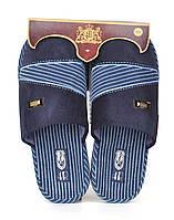 Тапочки домашние мужские 4Rest Classic blue, Синий, 44
