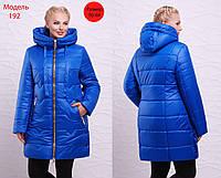Женское зимнее полу-пальто из плащевой водоотталкивающей ткани, р-р 50-64 , в расцветках,