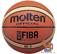 Баскетбольный мяч Molten GL5 NEW! (BA-4253)