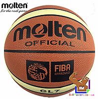 Баскетбольный мяч Molten GL7 NEW! (BA-3598)