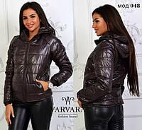Куртка женская с капюшоном (плащевка на синтепоне 150 + качественная подкладка)