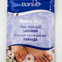 Солевая ванна для ног «Лаванда» 50г TianDe (код 41321)