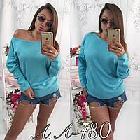 Женская кофта кашемировая голубая (780 АР) СКЛАД