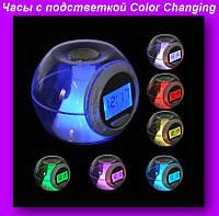 Часы с подсветкой Color Changing ,7-цветная световой будильник!Опт