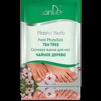 Солевая ванна для ног «Чайное дерево» 50г TianDe(код  41320)