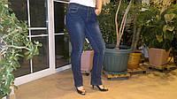 Джинсы женские, полубатальные. New Jeans. Оптом