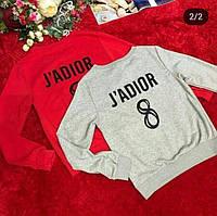 Женский свитшот (свитер, реглан) J`adior