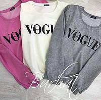 Женский свитшот (реглан) Vogue