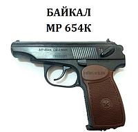 Пневматический пистолет Ижмех Байкал МР 654К