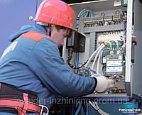 Замена электропроводки. Киевская область
