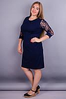 Ля Руж. Нарядное женское платье супер батал. Синий.