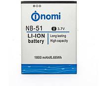 Аккумулятор для Nomi i500 NB-51 1800mAh 3.7V