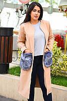 Женское пальто кардиган с мехом и поясом  длинный