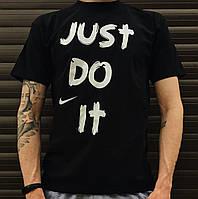 Футболка мужская Nike Just Do It, найк