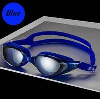 Очки для подводного плавания профессиональные синие