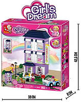 Конструктор Розовая мечта Отель М38-В0531 SLUBAN