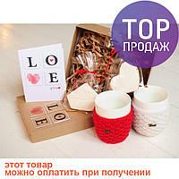 Подарочный набор  Чай вдвоем / Оригинальные подарки