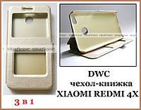 Золотой чехол книжка с окном для Xiaomi Redmi 4x модель DWC с магнитным замком