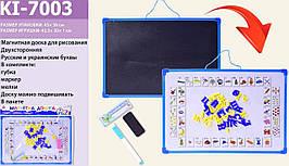 Доска 2-х стор KI-7003 укр.магнит.алфавит,мелки, маркер,стиралка, в пакете 44*30 см