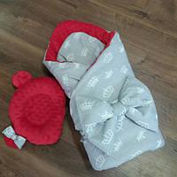 Конверт- плед на выписку + ортопедическая подушка для новорожденных