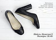 Кожаные туфли на широком каблуке