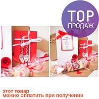 Подарочный набор Чай приворотный / Оригинальные подарки