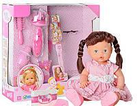Кукла-Парикмахер «Baby Toby» + 10 Аксессуаров Ps