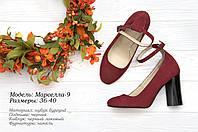 Яркие кожаные туфли на каблуке, фото 1