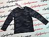 Батник на мальчика р-ры 98-128 см, детская одежда из Венгрии оптом