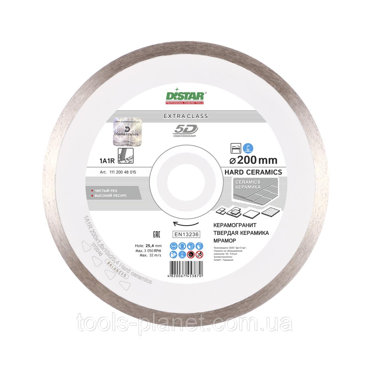 Алмазный диск Distar 1A1R 200 x 1,6 x 10 x 25,4 Hard Ceramics 5D (11120048015)