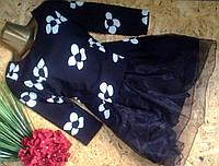 Платье с пышной юбкой 1819 черный 42р