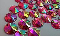 Стразы пришивные Риволи (круг) Red / Rose AB, 10 мм, акрил