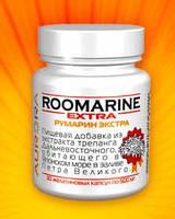 Румарин Экстра (морской комплекс вырабатываемый из трепанга) 30 капсул