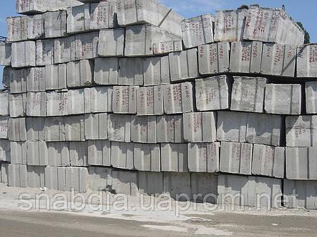 Блоки фундаментные ФБС 9.5.6, фото 2