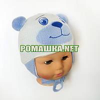 Детская вязаная шапочка р. 38-40 с завязками для новорожденного с подкладкой ТМ Мамина мода 3550 Голубой 40