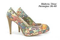 Туфли на выпускной оптом., фото 1