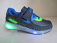Стильные кроссовки с мигающей подошвой 31-35 р