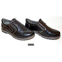 Школьные туфли для мальчика, 27-30 размер, супинатор, кожаная стелька, высокий подъем