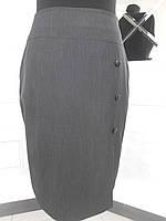 Юбка серая классическая с карманами большого размера