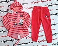 Спортивный костюм на флисе для девочки р-р,98-128, детская одежда из Венгрии оптом