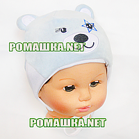 Детская велюровая шапочка р. 38 с завязками для новорожденного с подкладкой ТМ Мамина мода 3546 Голубой