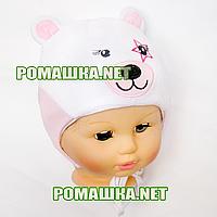 Детская велюровая шапочка р. 38 с завязками для новорожденного с подкладкой ТМ Мамина мода 3546 Розовый